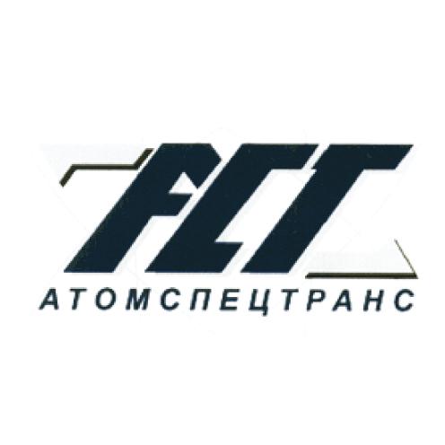 «Атомспецтранс»